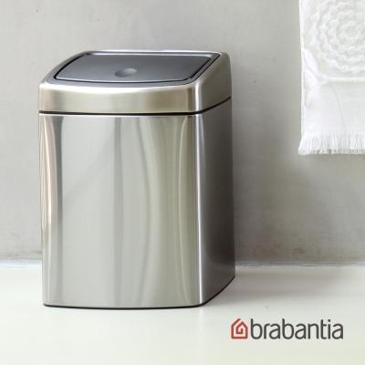 Brabantia 方型按壓式垃圾桶10L-防手紋