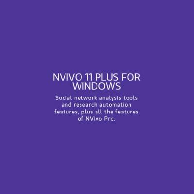 NVivo 11 Plus for Win 商業版 單機授權
