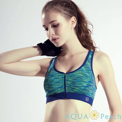 運動內衣 緞染色彩撞色邊拉鍊背心 (綠色)-AQUA Peach