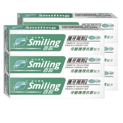百齡Smiling 護牙周到牙膏-牙齦護理抗敏配方(110g*6入組)
