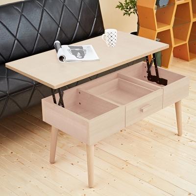 Bed Maker-芝麻開門 收納升降茶几/餐桌/書桌/客廳桌100x48x43cm