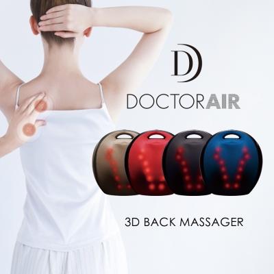 DOCTOR AIR 3D 背部按摩器 RT-2109