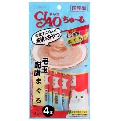 CIAO 啾嚕化毛配方肉泥-鮪魚 (14gx4入)