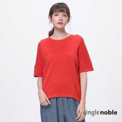 獨身貴族 極簡休閒直橫條拼接純色針織衫(2色)