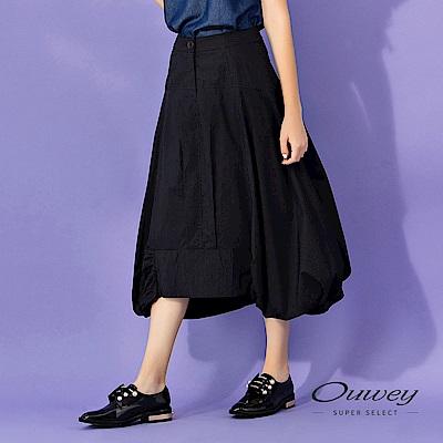 OUWEY歐薇 花苞造型舒適棉質中長裙(黑)