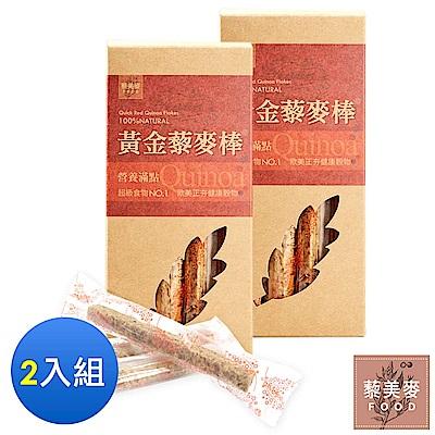 藜美麥-百分百黃金藜麥營養棒180g-2盒