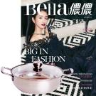 儂儂雜誌 (1年12期) 贈 頂尖廚師TOP CHEF頂級316不鏽鋼火鍋30cm