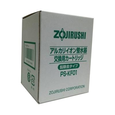 《象印》鹼性電解水機專用濾芯 PS-KF01