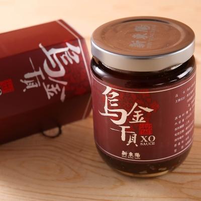 新東陽 頂級烏金干貝XO醬(220g)