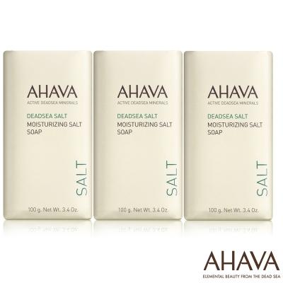 AHAVA 死海鑽鹽柔膚皂100g*3入