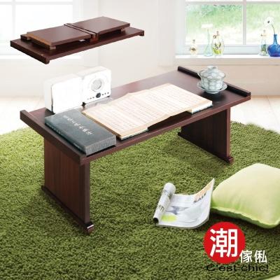 Cest Chic - 源氏物語折疊萬用桌
