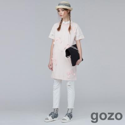 gozo嬉皮修補家跳色窄管褲 (二色)-動態show