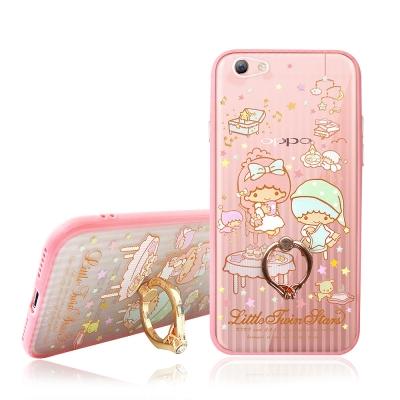 雙子星 OPPO R9s Plus 6吋 指環扣支架手機殼(睡衣派對)