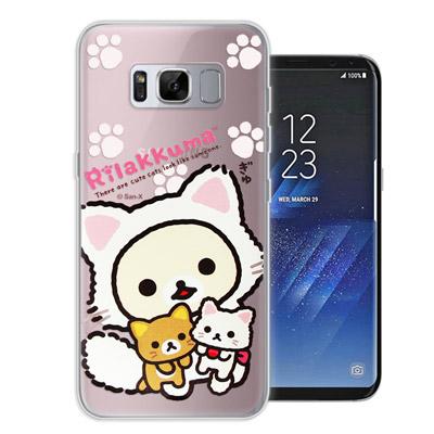 日本授權正版拉拉熊 Samsung Galaxy S8 Plus 變裝彩繪手機殼...