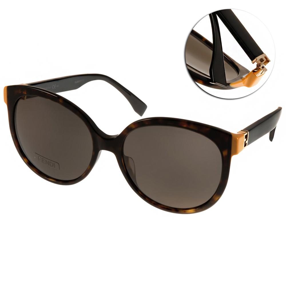 FENDI太陽眼鏡 經典LOGO款/琥珀-黑#FS0144FS TRD