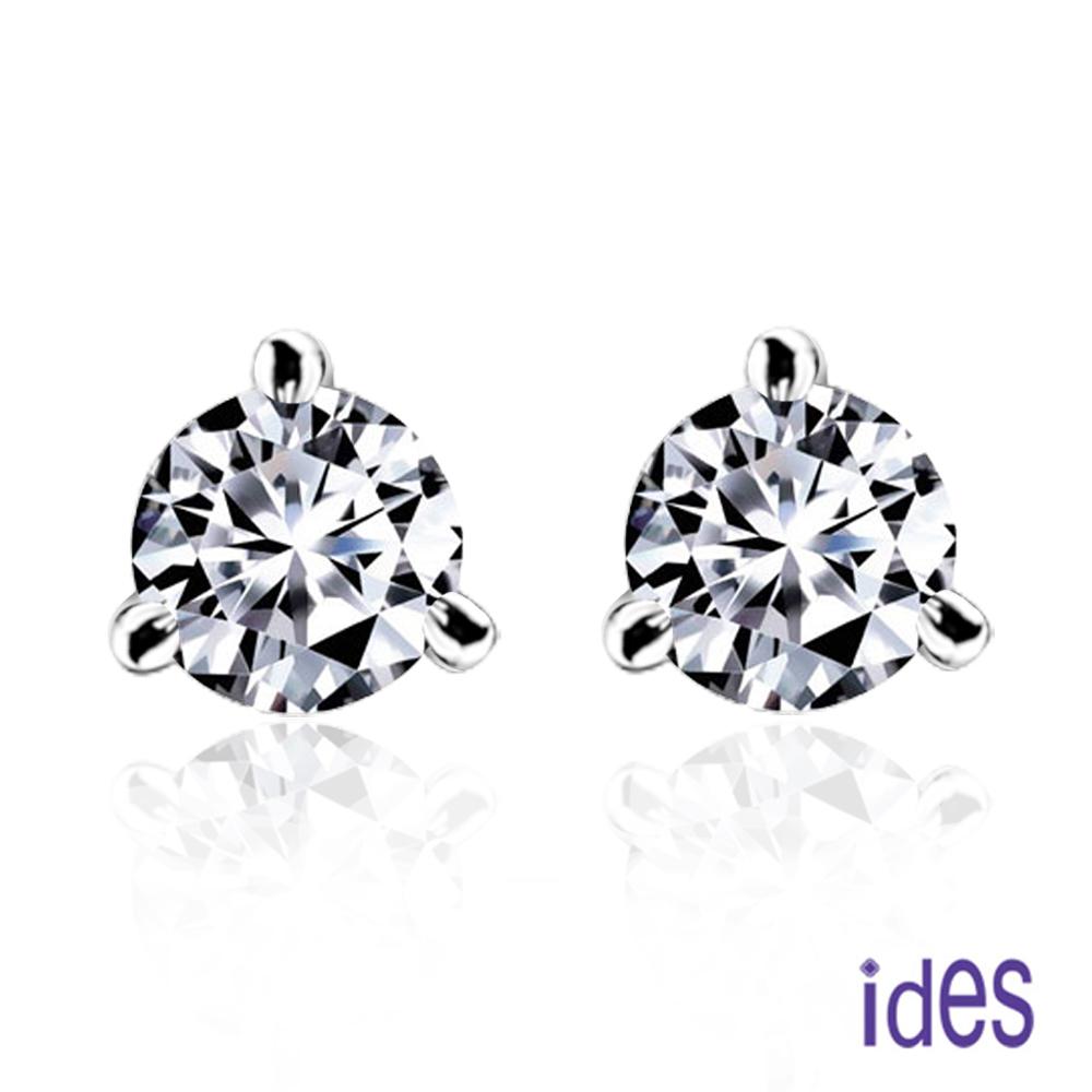 ides愛蒂思 永恆經典60分E/VS1鑽石耳環/簡約三爪