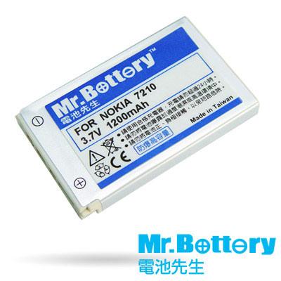 NOKIA BLD-3 手機電池 (7210)