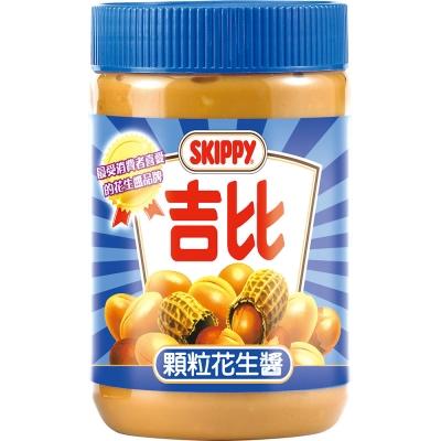吉比 顆粒花生醬(510g)