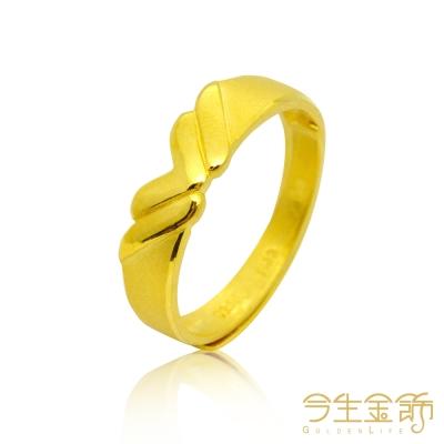 今生金飾 純黃金對戒款 心心相戀男戒