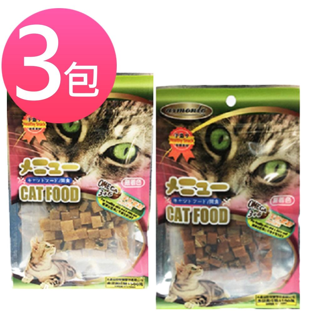armonto阿曼特 AM貓專用零食 深海鮭魚皮系列 60g (三包組)