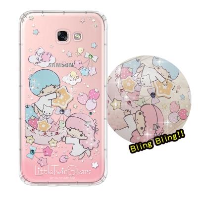 正版雙子星 Samsung Galaxy A7(2017) 彩鑽氣墊手機殼(星光...