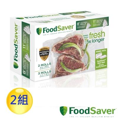 美國FoodSaver-真空卷5入裝(8吋2卷,11吋3卷) (2組/10入)