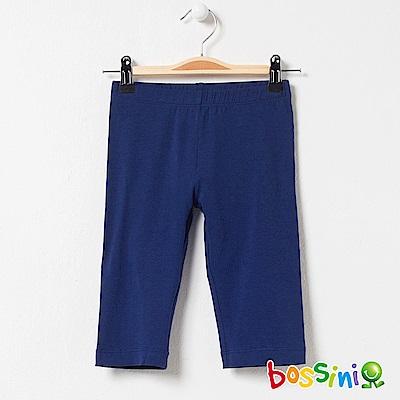 bossini女童-素色針織貼身褲海藍