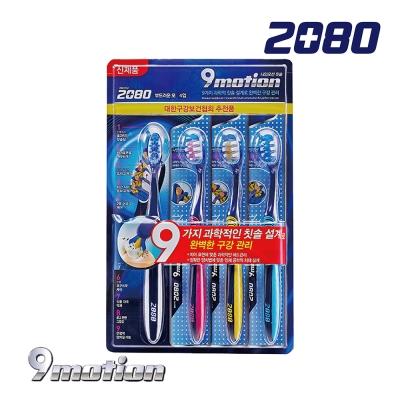 韓國2080 9動向極致清潔牙刷(1入)