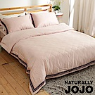 NATURALLY JOJO 100%天絲銀纖維雙人加大兩用被床包四件組 曼哈頓組曲-粉