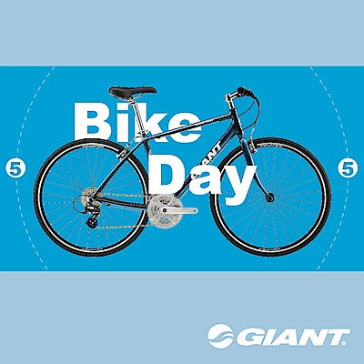 GIANT BIKE DAY 自行車月運動紀念特仕款