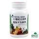 御松田 SOD31種綜合蔬果+鳳梨木瓜酵素(30粒/瓶)-1瓶 product thumbnail 1