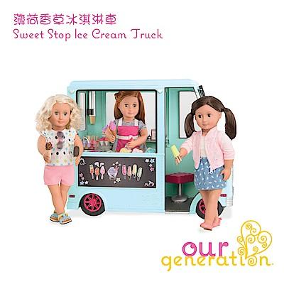 our generation 薄荷香草冰淇淋車