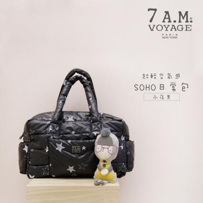 美國【7A.M.】SOHO日常包(永夜黑)