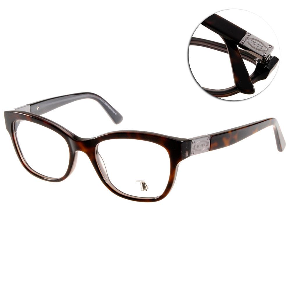 TOD'S 眼鏡 時尚LOGO款/深邃琥珀#TOD5120 056