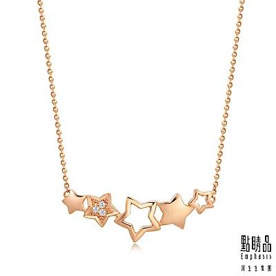 點睛品 愛情密語 18K金閃耀星星鑽石項鍊