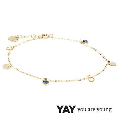 YAY You Are Young 法國品牌 Sultane 灰藍水晶腳鍊 金色