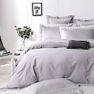 Cozy inn 荷斯緹雅 加大四件組 300織精梳棉薄被套床包組
