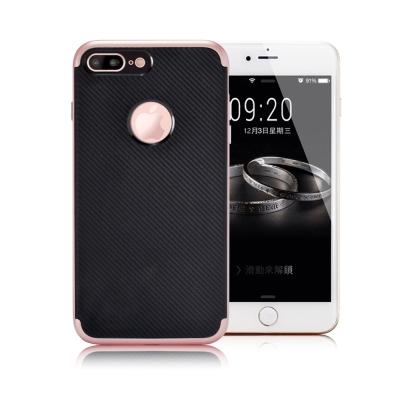 likgus iPhone 7 Plus / i7+ 5.5吋 薄款二合一手機殼