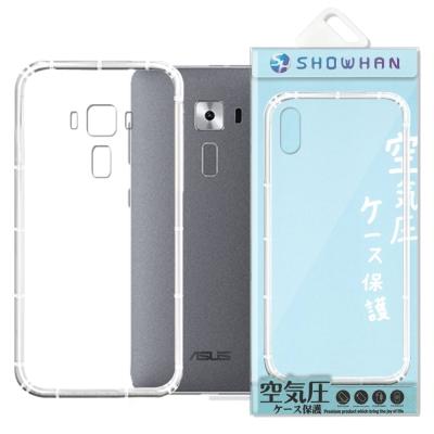 【SHOWHAN】ASUS ZenFone 3 deluxe ZS570KL空壓手機殼