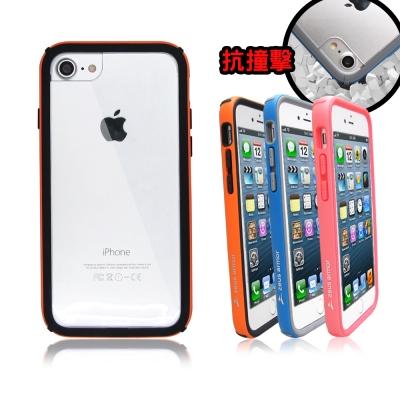 宙斯鎧甲 iPhone 6S / 7 / 8 4.7吋 耐撞擊防摔殼(活力款)