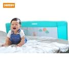 Demby BR-24兒童安全床護欄 湖水綠