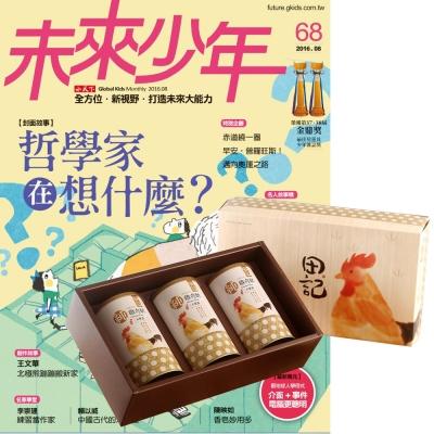 未來少年 (1年12期) 贈 田記純雞肉酥禮盒 (200g/3罐入)