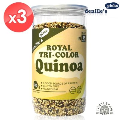 Denille's Picks 皇家奇瓦三色藜麥QUINOA3瓶 (500公克)*3