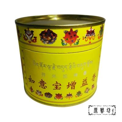 原藝坊  開光加持香系列- 如意寶 增益香(盤香/香環)
