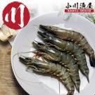 小川漁屋 活凍熱帶大草蝦24尾(400g+-10%/12尾/盒)