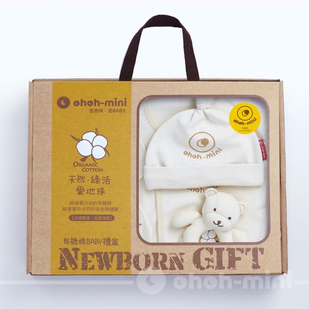 【ohoh-mini 嬰兒用品】天然有機綿BABY禮盒(logo款)