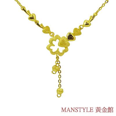 MANSTYLE 甜蜜花情 黃金小套鍊 (約2.13錢)