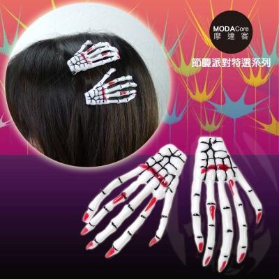 摩達客 萬聖節派對演唱會頭飾-紅白帶血骷髏手髮夾髮飾(一組兩入)