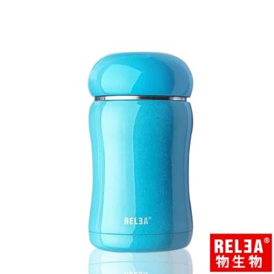 香港RELEA物生物 210ml嘟嘟真空保溫保冷杯(珊瑚藍)