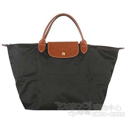 Longchamp折疊中型手提水餃包(黑)